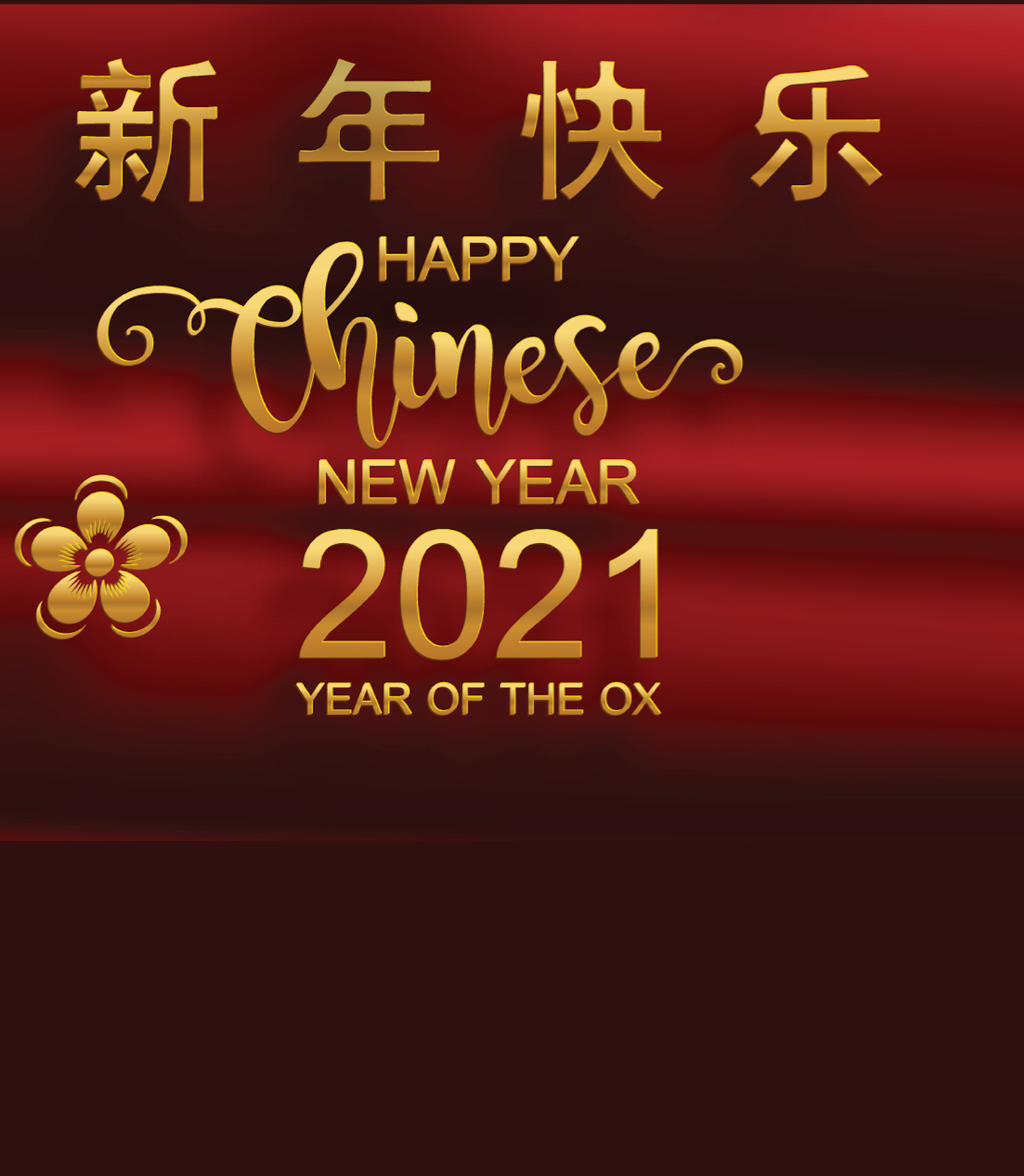 2021 Lunar New Year Ceremony